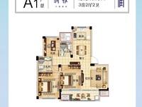 南太湖新区,西南科技城旁,低密度洋房,泛港润合85方,三房两厅两卫,南北通透