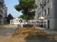新出售:华丰南区2楼,63.43平