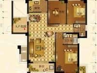 出售国际名都黄金楼层104平米,纯毛坯,西边套,两年满,南北通透,报价116万