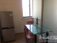 达昌新村5楼,60平方,二室一厅,精装,空调2只,家电齐全,1200/月