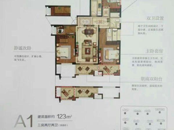 L196黄金楼层,边套,3室2厅2卫,3开间朝南,南北通透,无二税,