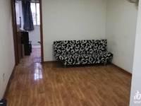 出售其他小区1室1厅1卫38平米46.8万住宅