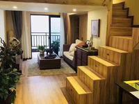 湖州市稀缺LOFT公寓 紧邻市中心小面积低总价 现房即买即拿房 投资自住最佳选择