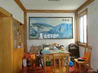 港湖花园东区 2室2厅 良装 5楼 总价带12平米储藏室和自行车库 阁楼送储藏室