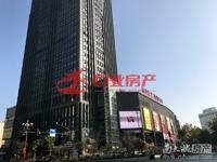 42341信业ICC 市中心黄金地段 精装单身公寓包物业费