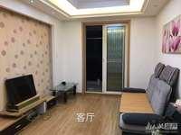 凯莱国际 88平 两室两厅 精装2800元 家具家电齐全