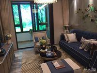 精装洋房 送南北大阳台 小高层住宅 可用公积金 带家具家电 内部员工价