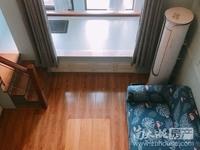 翰林世家 48.67平 单身公寓 精装95万 部分家具家电