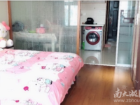 春江名城 49平 单身公寓 精装60万 拎包入住 满两年