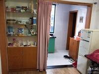 吉山四村5楼,47.33平方,二室一厅,良装,二年外,月河和老五中学区,价可协
