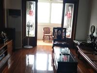 河畔居,三室二厅明厨卫,良装,满五年有个税