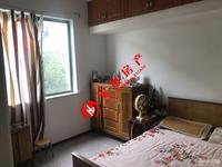红丰新村,二室一厅明厨卫,良装,满五年无个税