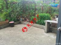 风雅频洲,较好装修,带花园30平米左右喜欢种花园可以联系
