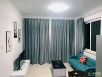 清河嘉家园二期双读家园15楼 全新装修 首次出租 长租可优惠
