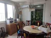 出售众鑫广场3室2厅2卫133.28平米168万住宅