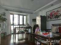 出售星海名城3室2厅2卫126.72平米185万住宅