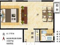 吴兴房总锦绣苑电梯公寓1室一厅一卫44.9万41.57平