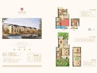 南太湖新区,太湖天地高高品质现房叠墅,面积229方,四房两厅四卫,赠送南北花园
