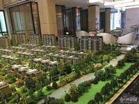 太湖天地准现房叠墅,229方,带南北花园,开间8.1米,四房两厅四卫,无二税