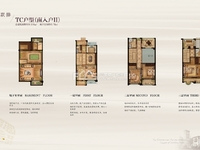 南太湖新区,首创逸景联排别墅,建筑面积270方,-1-3楼,满两年,售价398万
