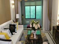 首付一成起均价7000电梯花园洋房,吉利产业园区旁品质好房