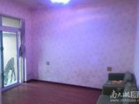 金龙家园 67平 一室一厅 良装1400元 家电齐全