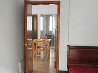 地段好 二室一厅 全新装修 首次出租