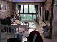出售得力浅水湾2室2厅1卫 明厨明卫 精装