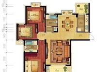 金色地中海小高层,123方,三房两厅两卫,南北通透,毛坯,满两年,172万