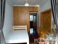 潜庄公寓3楼,良装,带家具家电,满2年,附小四中學区房