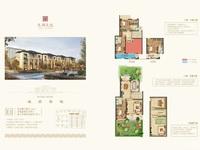 一级代理太湖天地现房叠墅,229方,开间8.1米,四房三厅四卫,带花园,277万