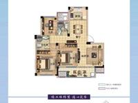 出售:汎港润和,85平,准现房,三开间朝南,双学区,周邻南太湖科技城,看中可谈