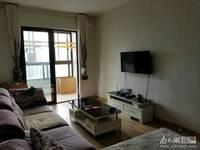 出租翰林世家2室2厅1卫100平米3100元/月住宅
