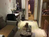 米兰花园 1室1厅 单身公寓 精装修 投资入户首选!