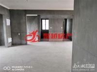 碧桂园滨湖城-全新无装-三室二厅-视野开阔景观好