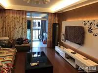 金色地中海多层 两室两厅 带独立车库 无二税