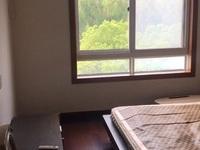 紫云花园4楼.3室2厅2卫