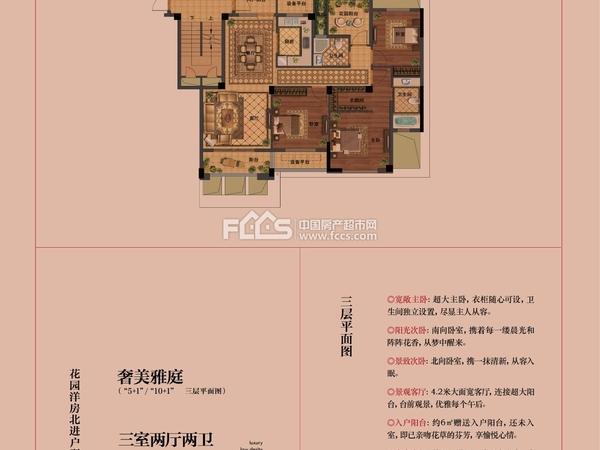 奥园壹号花园洋房7楼,127方,四房两厅两卫,195万,满两年,户型好