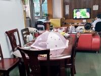 出售青塘社区3室2厅1卫103平米120万住宅