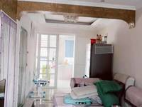 亿丰 怡家公馆3室1厅1卫74.67平米87万住宅