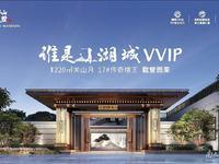 仁皇山新中式别墅,340万 高尔夫坡地院落,依山傍水,品质生活,离尘不离城