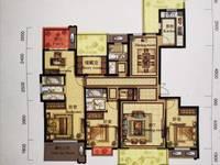 翰林世家大平层 四室两厅两卫 南北通