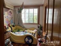 出售碧潮苑2室2厅1卫62.91平米78万住宅