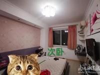 C352剑桥名门多层车库上一楼 116平3室2厅2卫精装修家具家电齐全3500元
