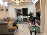 云峰苑 3室2厅 精装修 11楼 满2年
