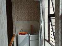 爱山中介 翰林世家 48.4平 1室1厅1卫 精装 2300元