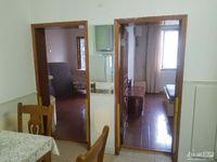 紫云小区稀缺 3楼 53.3平方 两室一厅 两室朝南 标准户型