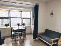最新精装好房出租 金色水岸 单身公寓 家电齐 拎包入住