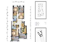 国贸仁皇一期花园洋房,2楼,103方,三房两厅两卫,毛坯,156万,双学区