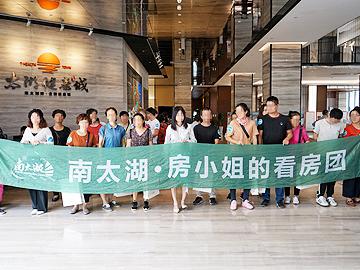 9.21南太湖看房图-太湖健康城